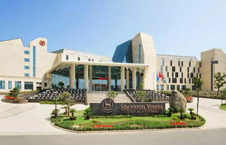 Sheraton Golden Beach Resort Yantai - Hotel - 32