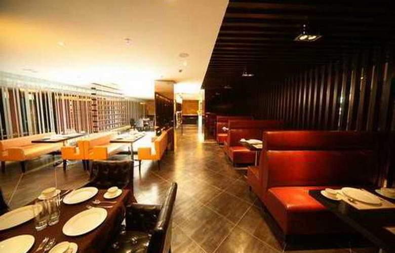 Airport GR International Business - Restaurant - 4