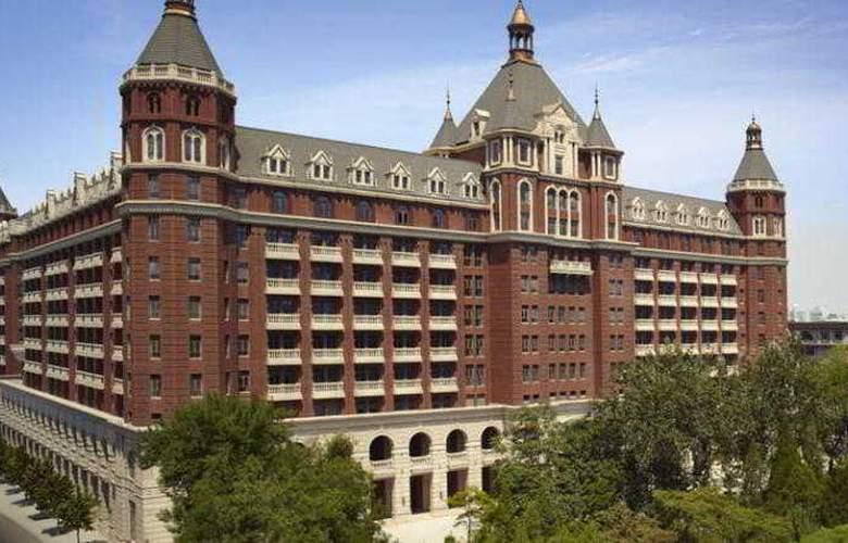 The Ritz Carlton Tianjin - Hotel - 0