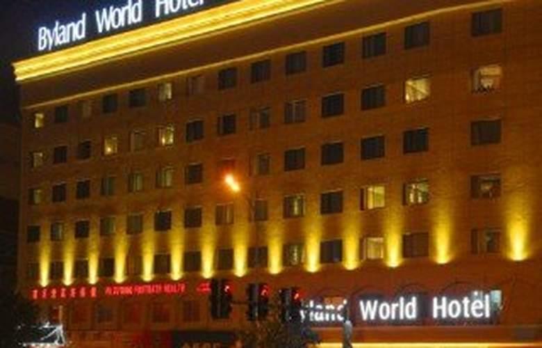 Byland World - Hotel - 0