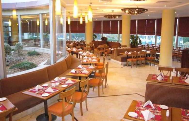 Pyramids Park Resort - Restaurant - 1