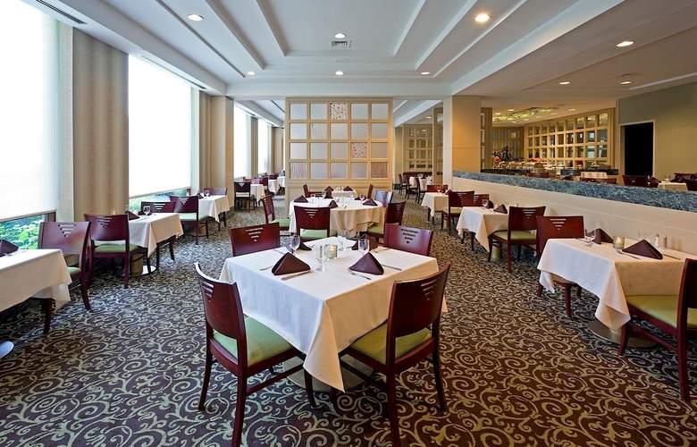 La Guardia Plaza Hotel - Restaurant - 15