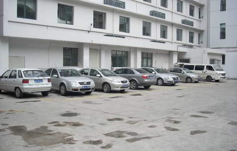 Jinjiang Inn (Jinxianqiao Road,Chengdu) - Hotel - 3