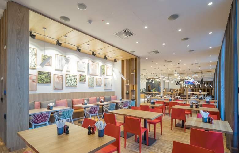 Holiday Inn Frankfurt - Alte Oper - Restaurant - 5