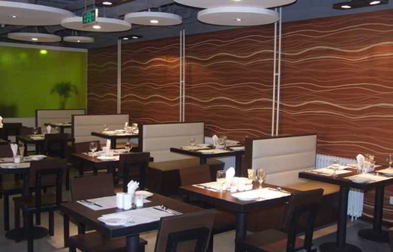 CYTS Shanshui Trends Hotel (Shaoyaoju Branch) - Restaurant - 3