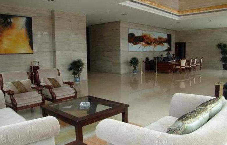 Highsure All Suite - Hotel - 0