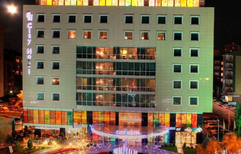 City Hotel Ankara - Hotel - 0