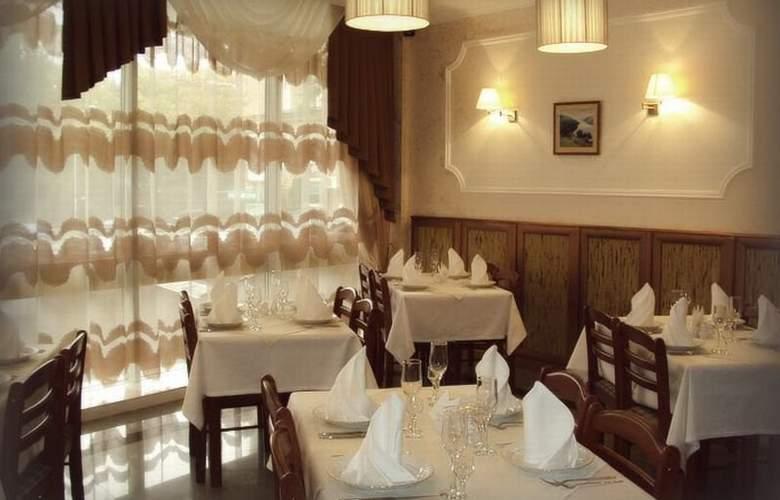 Soborniy Hotel - Restaurant - 9