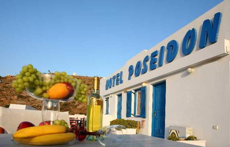 Poseidon (IOS) - Hotel - 8