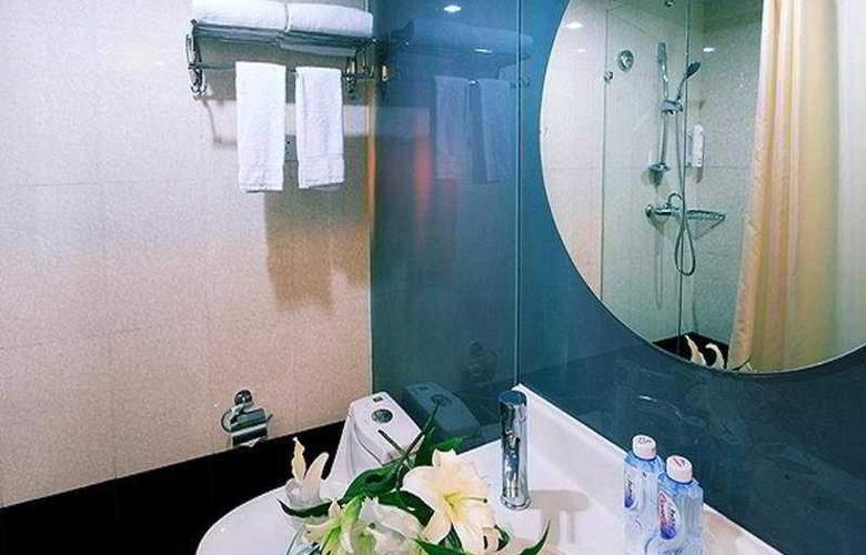 City Inn Shangbu South Road - Room - 4