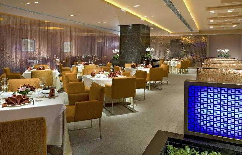 Four Points by Sheraton Guangzhou - Restaurant - 3