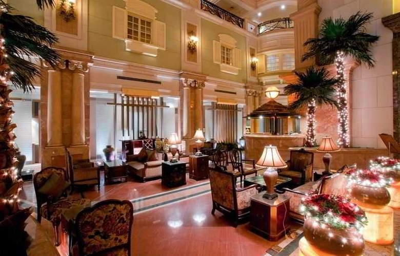 Majesty Plaza Shanghai - Restaurant - 11