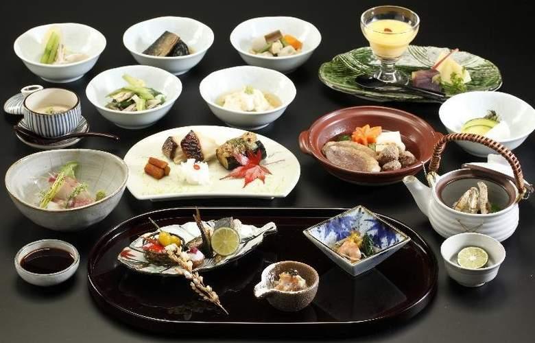 Kyoto Arashiyama Onsen Kadensho - Hotel - 15