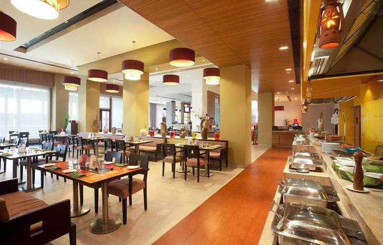 Ibis Gurgaon - Restaurant - 11