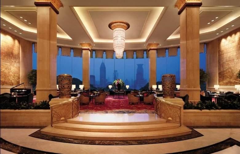 Pudong Shangri-la - General - 3