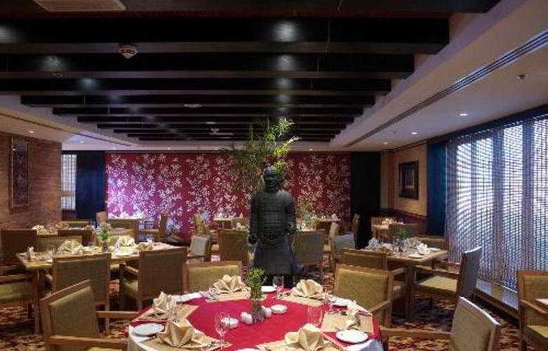 Golden Tulip Al Barsha - Restaurant - 6