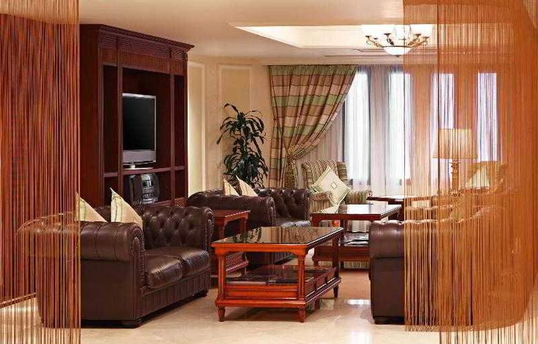 Sheraton Riyadh Hotel & Towers - Hotel - 3