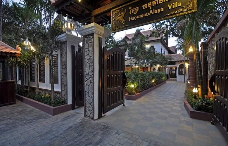 HanumanAlaya Villa - Hotel - 6