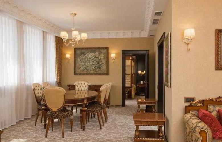 Axelhof Boutique Hotel - General - 2