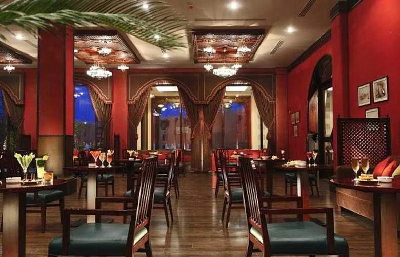 Stella Makadi Beach Resort - Bar - 5