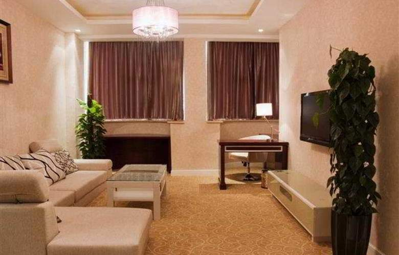 Lihao International - Room - 1