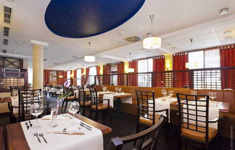 Qubus Hotel Gliwice - Restaurant - 8