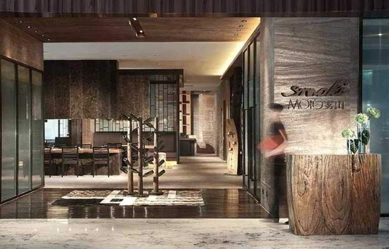 Renaissance Shanghai Caohejing - Restaurant - 4
