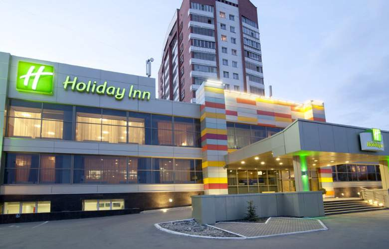 Holiday Inn Chelyabinsk - Hotel - 1