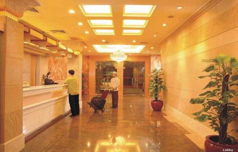 Fu Hua Guang Dong Hotel Macau - General - 1