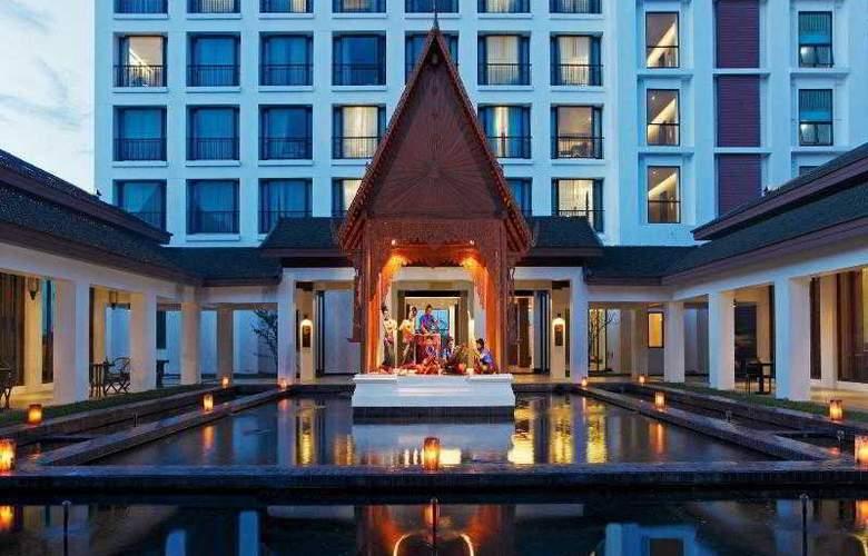 Centara Hotel & Convention Centre Khon Kaen - Hotel - 8