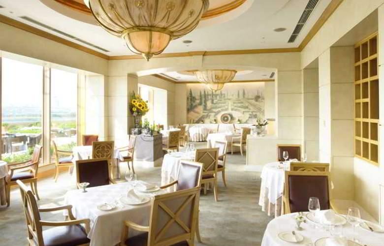 Hilton Tokyo Odaiba - Hotel - 38