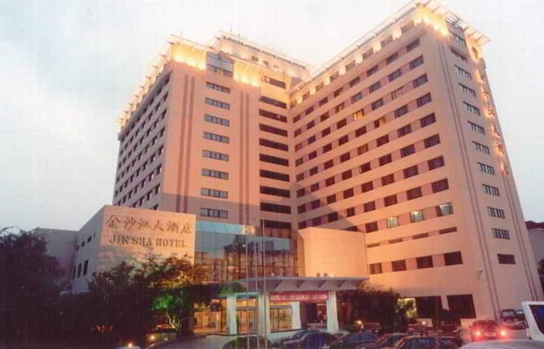 Jin Jiang Jin Sha Hotel - Hotel - 5