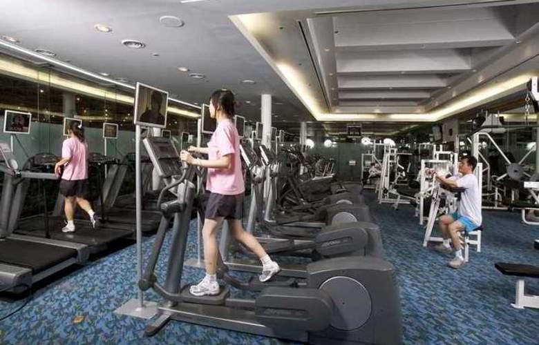 Millennium Seoul Hilton - Hotel - 9