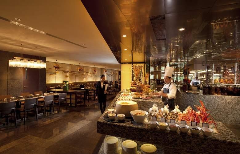 Hilton Guangzhou Tianhe - Restaurant - 14