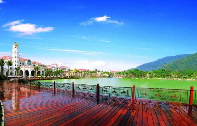 Phoenix City Hotel Guangzhou - Hotel - 9