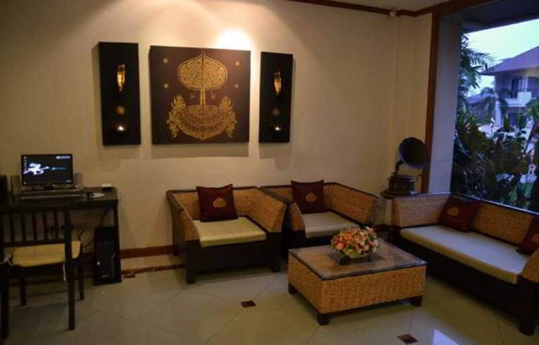 President Hotel Udonthani - General - 5