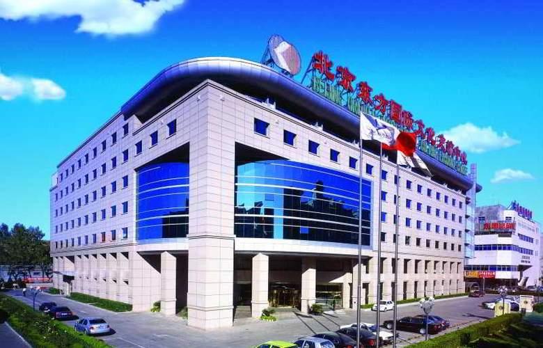 Oriental Culture - Hotel - 0