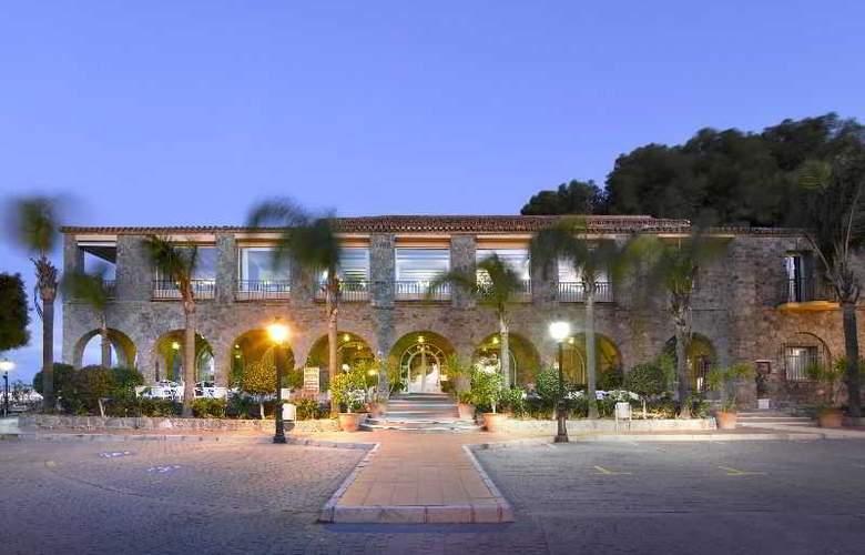 Parador de Malaga. Gibralfaro - Hotel - 0