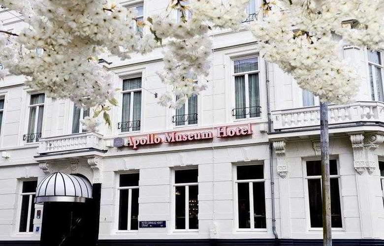 Apollo Museum - Hotel - 7