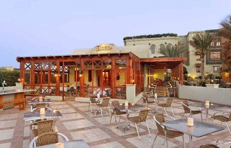 Ali Pasha - Terrace - 3