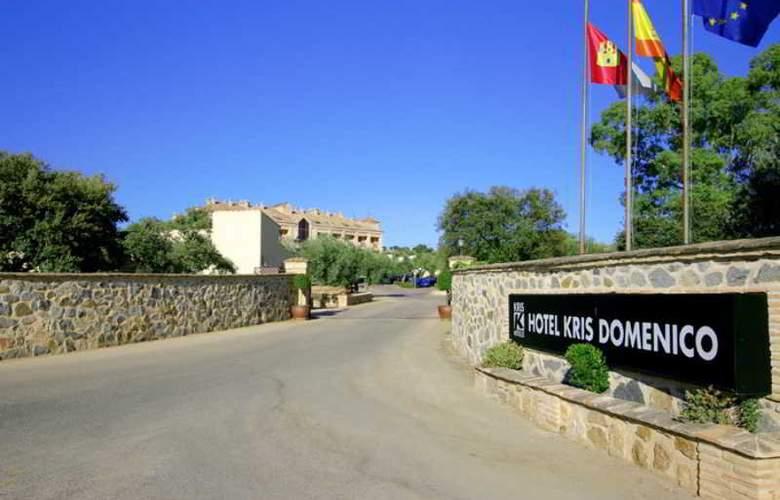 Cigarral del Alba - Hotel - 2