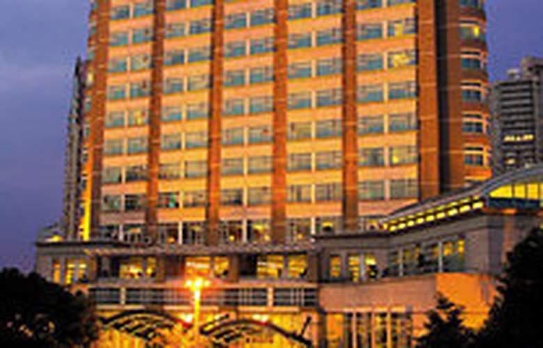 Radisson Blu Plaza Xing Guo Hotel Shanghai - Hotel - 0