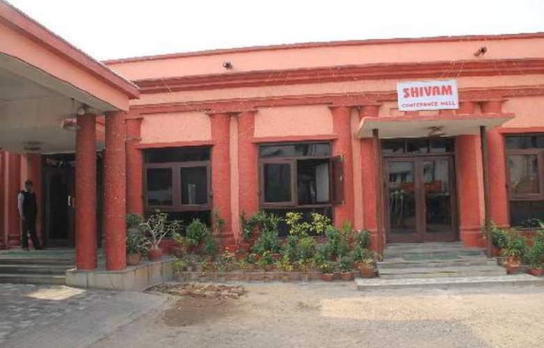 Pallavi International Hotel - General - 2