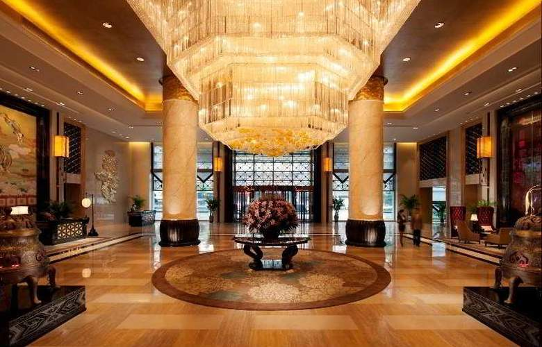 Hilton Xi'an - General - 2