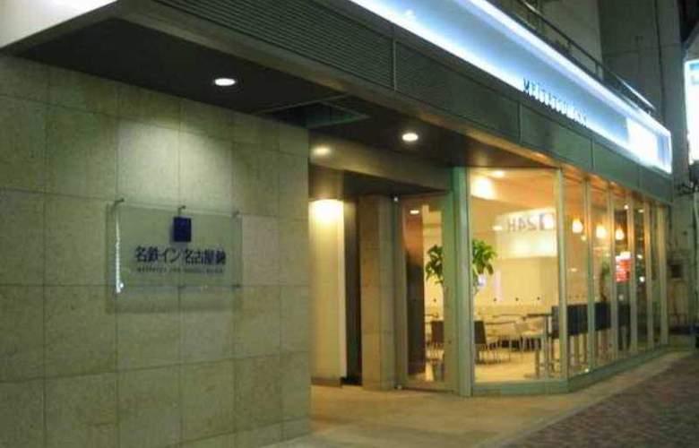 Meitetsu Inn Nagoya Nishiki - Hotel - 1