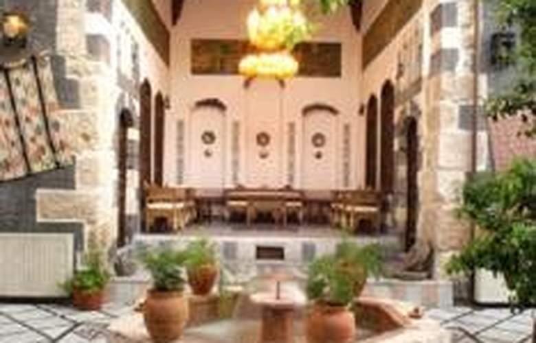 Dar Al Yasmin - Terrace - 4