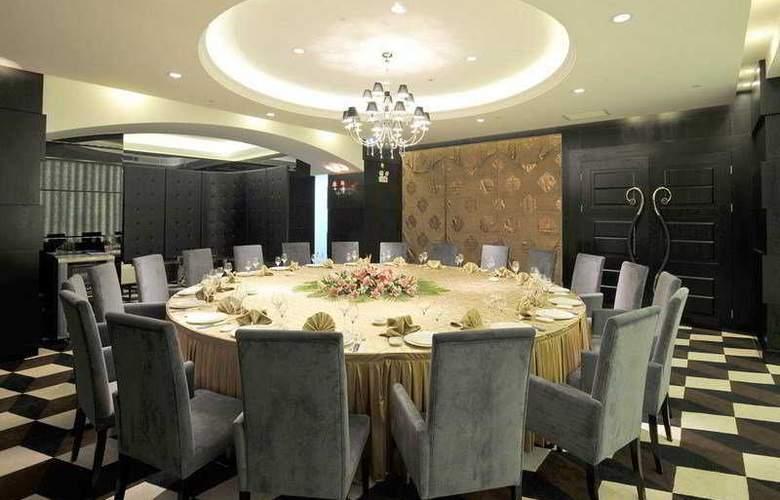 Tian Ping - Restaurant - 6