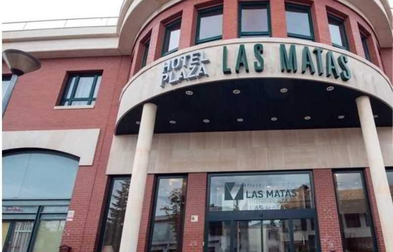 Plaza Las Matas - Hotel - 2
