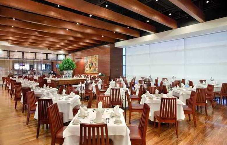 Hilton Mexico City Reforma - Hotel - 9