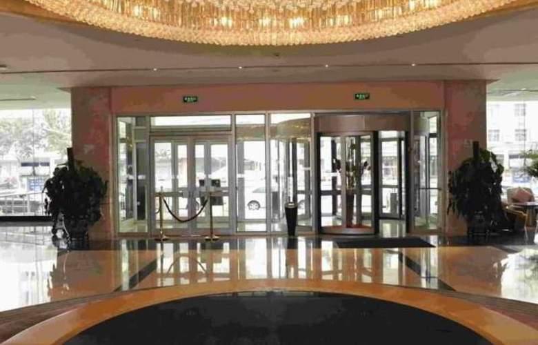 Holiday Inn Express Tianjin - General - 8